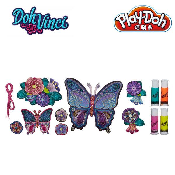 Play-Doh培樂多-多紛奇蝴蝶牆上裝飾DIY遊戲組