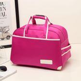 折疊手提旅行包男女裝衣服大容量行李包防水旅行袋旅游健身待產包IGO