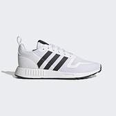 Adidas Multix [FX5118] 男鞋 運動 休閒 慢跑 網布 舒適 透氣 愛迪達 EVA中底 白