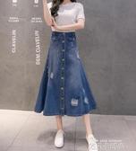 歐美風漆點時尚大碼磨破寬鬆牛仔裙女排扣寬鬆顯瘦中長裙半身裙潮 依凡卡時尚