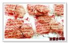 古意古早味 仙楂餅(10包裝) 懷舊零食...
