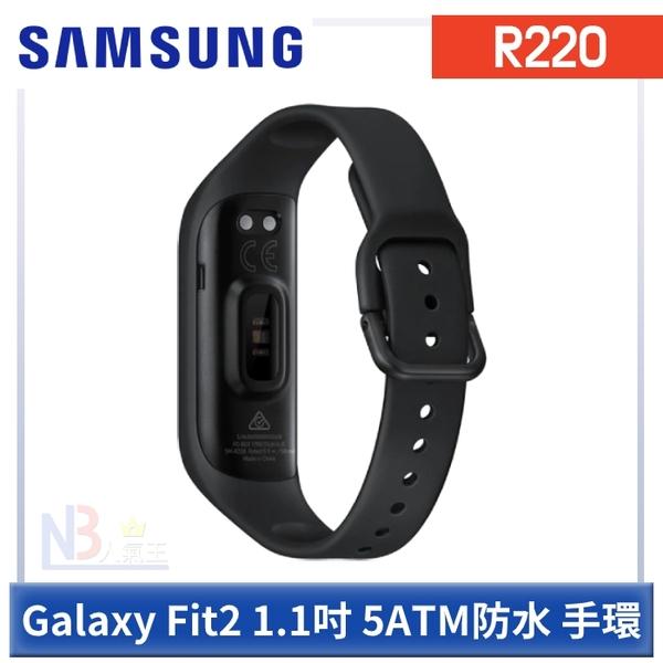 Samsung Galaxy Fit2 R220 1.1吋 防水 手環