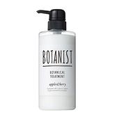 BOTANIST 植物性潤髮乳490g(滋潤型)