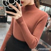 打底毛衣女新款半高領套頭短款針織衫韓版修身長袖打底衫黑色  潮流前線