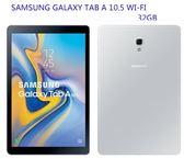 SAMSUNG Galaxy Tab A 10.5 Wi-Fi 32G 八核心處理器  7300mAh電量【3G3G手機網】