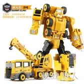 男孩合金版變形玩具金剛工程車汽車人大力神兒童組合體機器人模型LXY7730【極致男人】