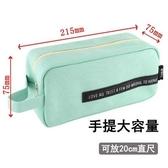 筆袋 簡約大容量初高中生筆袋男小學生用創意多功能文具盒文藝文具袋