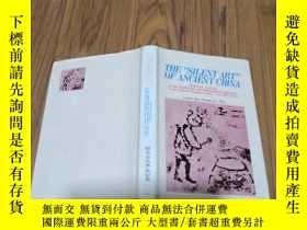 二手書博民逛書店The罕見 Silent Art of Ancient Chi