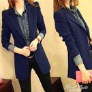 職業小西裝外套女季修身中長款 果果輕時尚