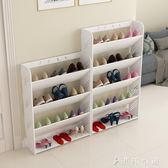 鞋架 簡易鞋架家用多層鞋柜客廳簡約歐式雕花防塵經濟型宿舍組裝置物架 伊鞋本鋪