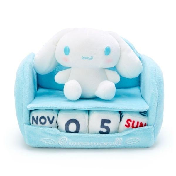〔小禮堂〕大耳狗 絨毛玩偶娃娃沙發造型萬年曆《藍白》月曆.日曆.桌曆 4901610-47951