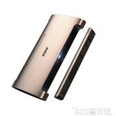 投影儀 M6便攜投影機支持1080P高清家用微型手機投影儀智慧WIFI DF 科技藝術館