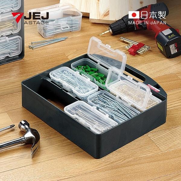 【日本JEJ】日本製6格可拆組合式分類手提零件箱