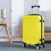 行李箱 拉桿萬向輪女20吋密碼登機