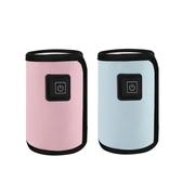 溫奶器通用貝親奶瓶加熱套USB恒溫冬季保溫便攜溫奶器神器保暖外出夜奶 JD新年禮物