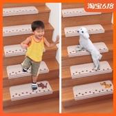 尺寸超過45公分請下宅配日本進口SANKO室內樓梯墊階梯防滑墊子免膠自吸樓梯地毯腳踏步墊