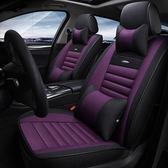 豐田卡羅拉2017款1.2t雷淩185t汽車座套17威馳FS雙擎專用坐墊全包