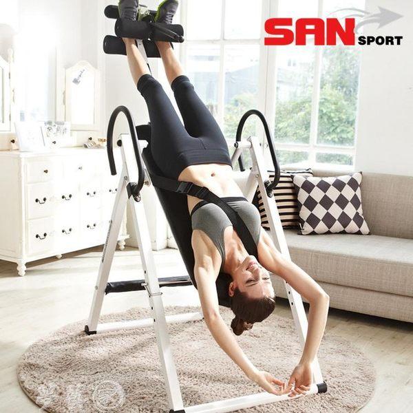 倒立機 山司伯特倒立器拉伸機倒掛吊器增高緩解腰椎 椎間盤家用倒立機  夢藝家