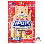 【寵物王國】芮可RICO懷石海鮮料理貓肉泥(鮪魚+雞肉口味)(16g*5入)