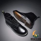 馬丁靴男中幫情侶款男靴工裝靴英倫風皮鞋作戰靴子秋季百搭短靴【創世紀生活館】