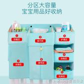 嬰兒床掛袋通用寶寶用品收納包尿不濕收納多功能置物袋床頭收納袋 美芭
