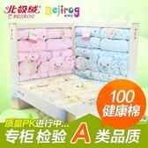 衣服新生兒禮盒剛出生棉質衣服套裝初生兒男女寶寶用品送禮【免運】