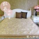 范登伯格 牡丹冰絲涼感加大雙人床蓆-6*6.2尺