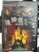 挖寶二手片-B58-正版DVD-電影【連鎖信2】-網路驚悚新典範連鎖信正宗駭人續集(直購價)