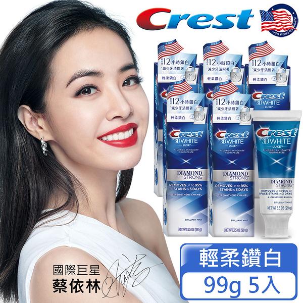 美國Crest 長效鎖白 牙膏99g 輕柔鑽白 5入