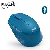 【E-books】M60 藍牙三鍵式超靜音無線滑鼠(藍)