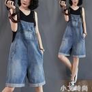 減齡牛仔吊帶褲女韓版2020夏季新款高腰顯瘦吊帶連身褲闊腿短褲潮【小艾新品】