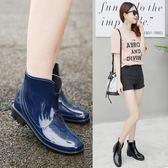 時尚雨鞋女短筒夏季雨靴成人低筒水靴防水鞋套鞋韓國膠鞋防滑水鞋 聖誕節好康熱銷