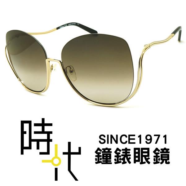 【台南 時代眼鏡 CHLOE】太陽眼鏡 CE125S 752 法國時尚 巴黎的浪漫與自信 公司貨開發票