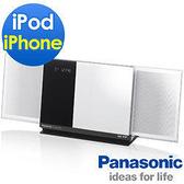 *~新家電錧~*【國際 SC-HC37 】 iPod組合 高音質音響 可充電 低耗電量 支援mp3【實體店面】