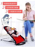 嬰兒搖椅搖籃床兒童躺椅安撫椅 cf 全館免運