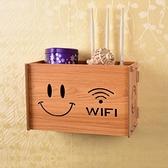 壁掛式無線路由器收納盒免打孔賓館機頂盒置物架光貓WIFI理線器盒