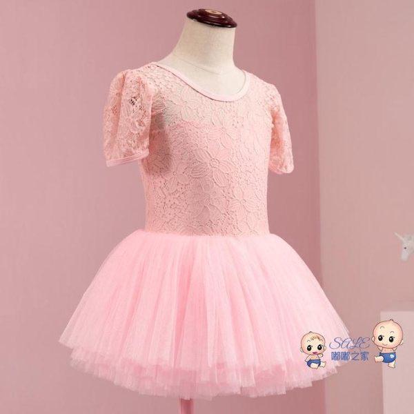 芭蕾舞練功服 兒童舞蹈服短袖夏季幼兒舞蹈演出服女童練功服中國舞服裝芭蕾舞裙 4色