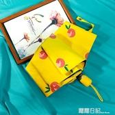 全自動雨傘女少女心ins晴雨兩用摺疊遮陽傘防曬防紫外線大太陽傘 露露日記