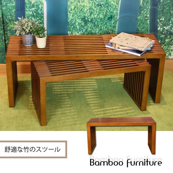 【時尚屋】竹製禪風ㄇ型竹長椅(凳)中/茶几/桌子/RZ6-N-SLB-2