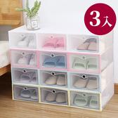鞋盒 日系夢幻水晶掀蓋收納鞋盒(3入)【SPA052】收納女王