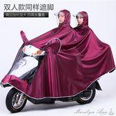 機車雨衣單人雙人男女成人電動自行車騎行加大加厚防水雨披 店慶下殺
