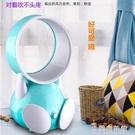 桌面小風扇 新款小型無葉風扇創意可愛卡通桌面電風扇便攜迷你臺式靜音電風扇 快速出貨