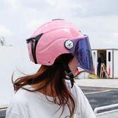 萬聖節狂歡   野馬電動摩托車頭盔女夏季防曬防紫外線輕便式夏天安全帽四季通用  無糖工作室