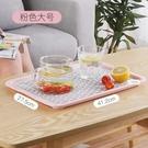 茶盤 家用水杯茶具托盤長方形盤子放茶杯的客廳北歐茶水瀝水盤簡約【快速出貨八折下殺】