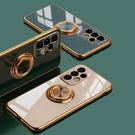 簡約純色Galaxy S21 Ultra手機套 三星磁吸支架note20手機殼 三星全包時尚保護殼 SamSung S20保護套