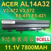 ACER 9芯 AL14A32 日系電芯 電池 E15E5-421 E5-572G Touch系列 Extensa2509 EX2509 2510 EX2510 2510G EX2510G V5-572PG