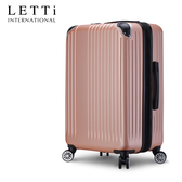 LETTi 星燦光芒  29吋鑽石紋漸消質感行李箱(玫瑰金)