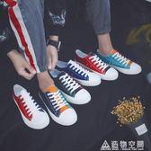 春季新款帆布鞋男韓版百搭休閒板鞋學生個性潮鞋港風潮流透氣布鞋 造物空間