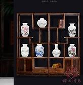 居家擺件陶瓷花瓶工藝花瓶【櫻田川島】