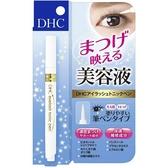 日本DHC 睫毛美容修護筆 2.4ml
